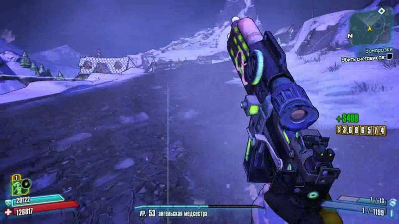 Прохождение DLC Borderlands 2: Headhunter 3: Mercenary Day/Магазин Маркуса