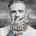 Егор Крид on Instagram