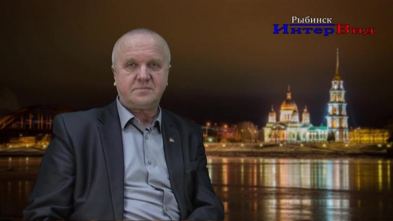 Анонс программы Рыбинск - интер ВИД