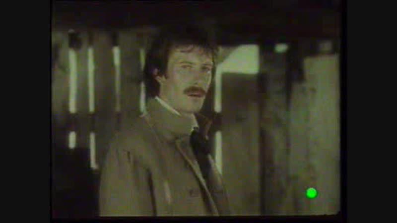 Hanul dintre dealuri (1988)