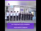 Танец года от транспортной полиции | АКУЛА