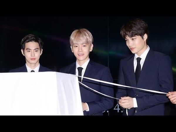 엑소 EXO 백현 수호 카이, EXO 공식 기념메달 실물 공개 행사