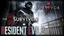 4й выживший и все ТоФу ☣ Resident Evil 2 Remake