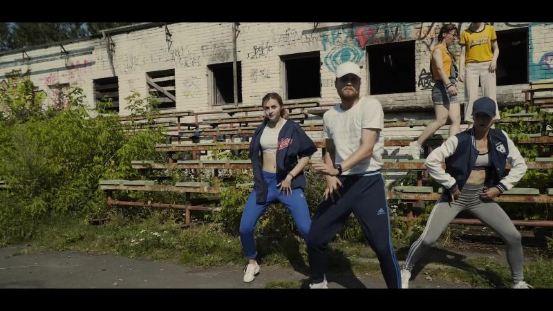 Kevin George - high like this (choreo by Alexey Volkov)