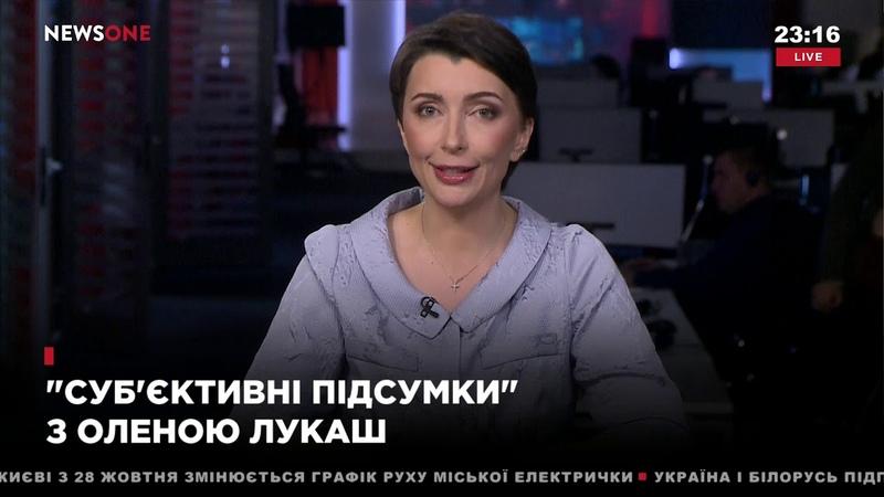 Лукаш: добытый в Украине газ нам продают в три раза дороже себестоимости 26.10.18