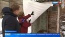 Вести-Москва • Вести-Москва. Эфир от 11.12.2018 14:25
