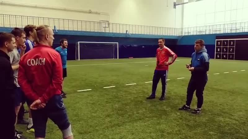⚡Андрей Аршавин и Владимир Быстров провели тренировку для своих одногруппников из Центра повышения квалификации тренеров