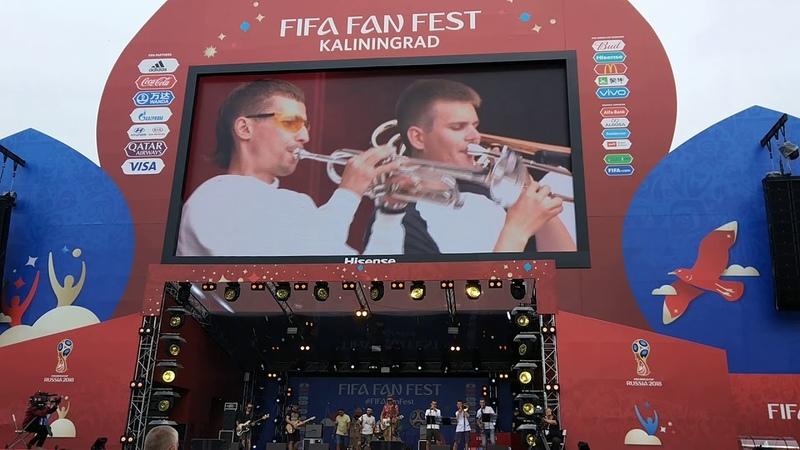 Dis Ney Fifa Fun Fest 15 06 18