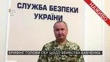 Журналіст Аркадій Бабченко живий