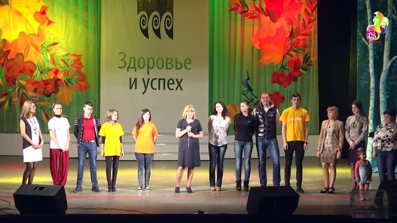 Молодёжное движение Арго, Бизнес-конференция г.Рязань, 4 сентября 2014 г.
