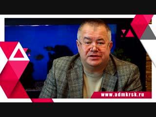 Андрей Горбань, директор парка флоры и фауны