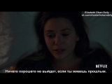Трейлер к фильму «Кодахром» | 2018 год (русские субтитры)