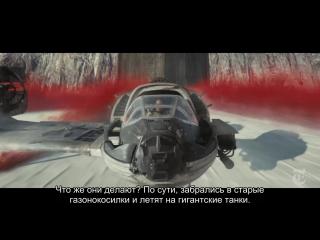 FS Прием. Анатомия сцены: Звёздные войны: Последние джедаи (The New York Times)