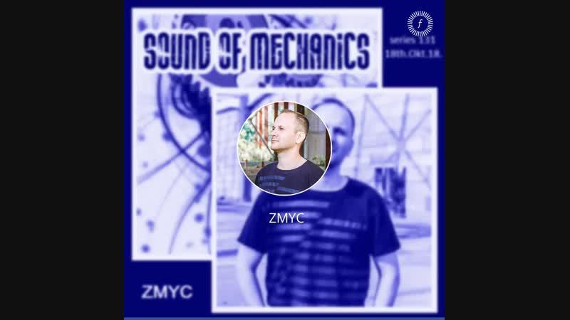 Flat-fm-zmyc-sound-of-mechanics-series-131-18-10-18_video_preview
