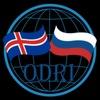 ОДРИ-Общество Дружбы Россия Исландия