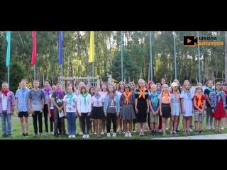 Объединённый хор лагеря