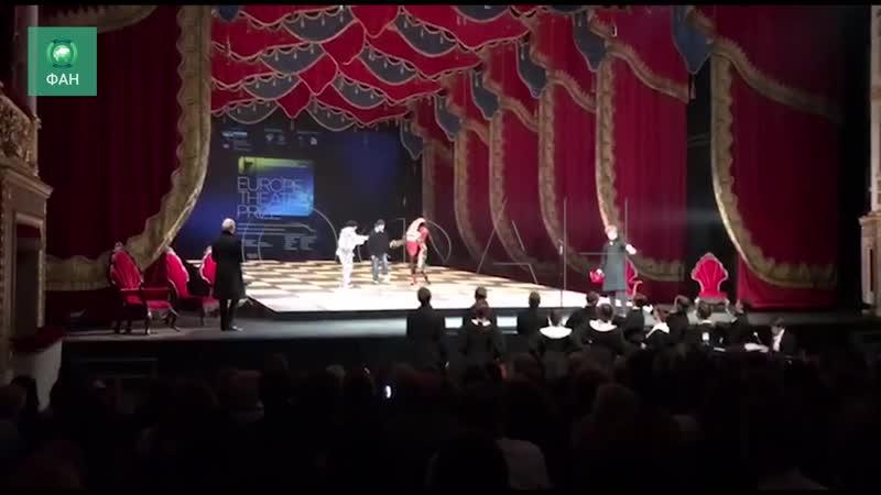В Петербурге наградили лауреатов Европейской театральной премии