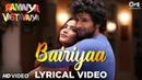 Bairiyaa Lyrical - Ramaiya Vastavaiya | Girish Kumar Shruti Haasan | Atif Aslam Shreya Ghoshal