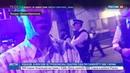 Новости на Россия 24 Смерть после молитвы террорист целился в прихожан лондонской мечети