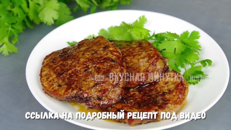 5 рецептов для ЛЕНТЯЕВ, которые любят вкусно поесть
