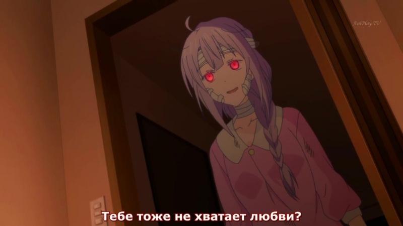 Сладкая жизнь - 11 серия [Русские субтитры Aniplay.TV] Happy Sugar Life