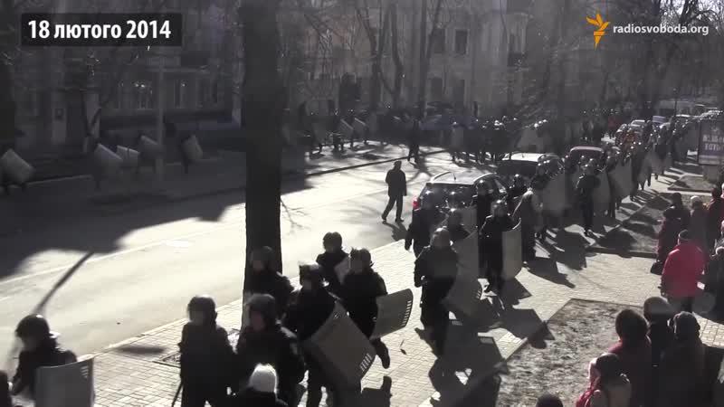 Масова сутичка на вулиці Шовковична Євромайдан 1