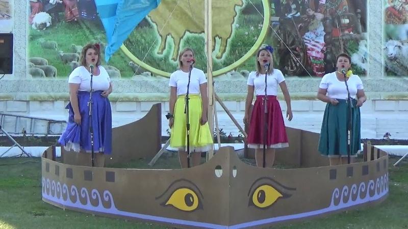 Песня Хорошие девчата Ютановка Фестиваль Золотое руно