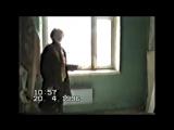Припять Чернобыль 1996 год Pripyat Chernobyl Year 1996