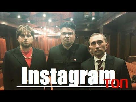 Гарик Харламов - БРИГАДА Гости Падали со Стульев от смеху! Песни и Вайны Instagram