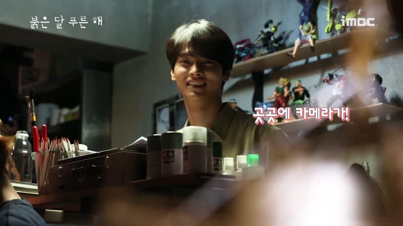 |181212| MBC Drama 'Red Moon, Blue Sun'/ 'Children of Nobody' VIXX N ep.13-14 making