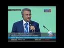 Герман Греф забыл что идёт прямая трансляция (полная версия)