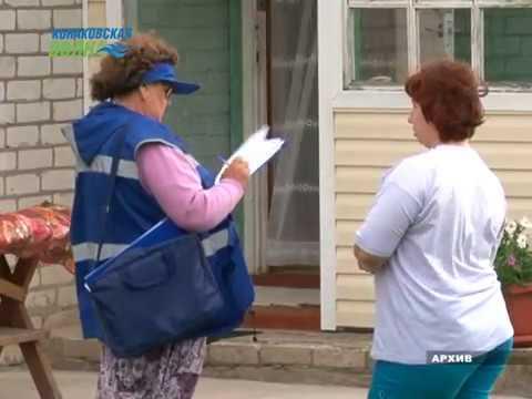 Корреспонденты узнали, как проходят трудовые будни работников статистики в Конаковском районе