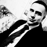 Артём Левант
