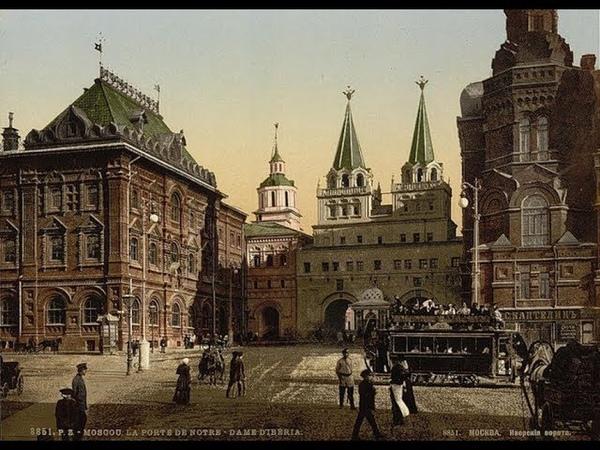 Царские трамваи в 1800-тых... без проводов?