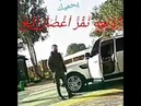 Сирия КАК БОСС Сирийские воздушные силы интеллектуальные тигриные силы в G SUHEIL AL HASSAN