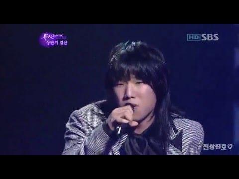 Sg워너비 060629 뮤직웨이브 (미방송분:최고의앙코르무대) - 내사람