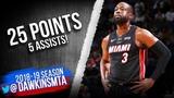 Dwyane Wade Full Highlights 2019.03.18 Heat vs Thunder - 23 Pts, 5 Asts! FreeDawkins