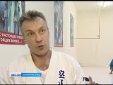 В Калининграде стартовала подготовка к проведению Кубка России по кудо.