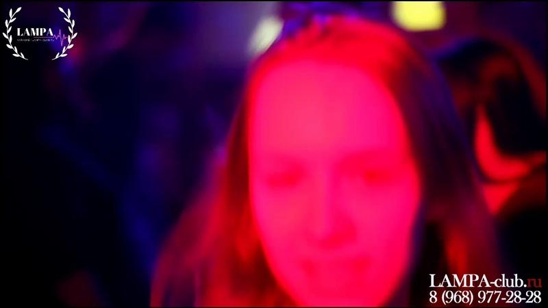 Алиса в стране чудес в Лампе - ВидеоОтчёт 23 NOV 2018 г. Lampa CLUB Zen Prodaction by Annanas