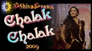 Chalak Chalak Devdas Shiva *NAR DS* 2009 by Shiva try out