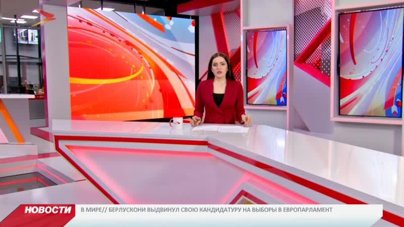 Новости Осетии Итоговый выпуск 17 января 2019