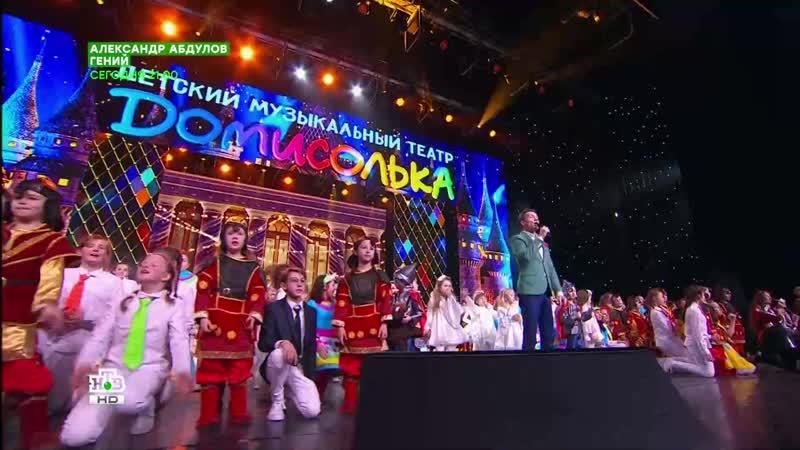 Александр Олешко, Домисолька — Да здравствует театр