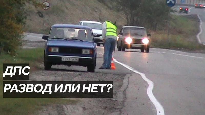 Развод водителей. ДПС Воронеж