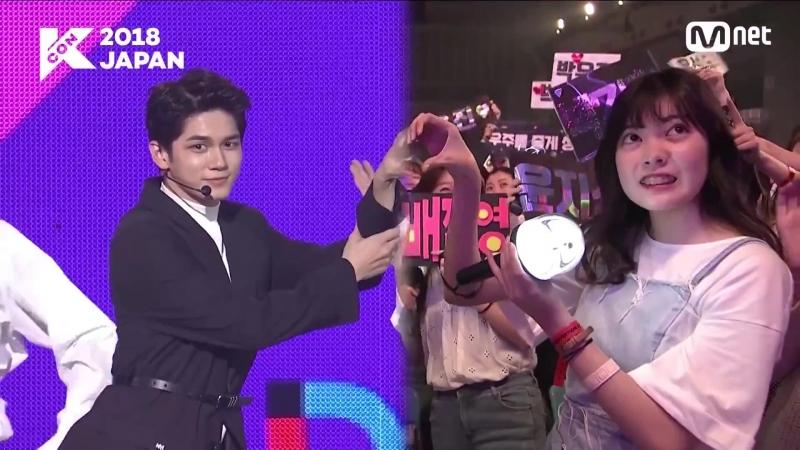 180426 Wanna One Photo Time KCON 2018 JAPAN