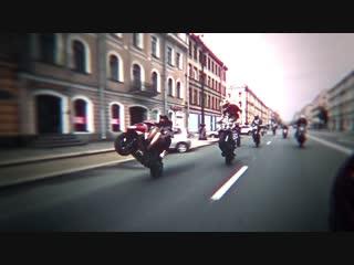 Vysockii - Moped