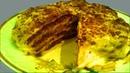 Все гости попросили рецепт Бесподобно вкусный торт БЕЗ выпечки Очень нежный просто тает во рту