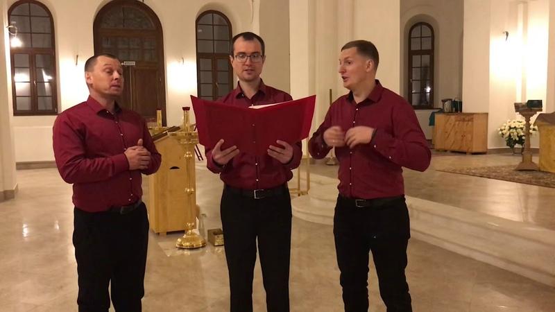 Вокальное трио - Свете Тихий муз. П. Гребенщиков
