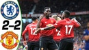 Челси vs Манчестер юнайтед (2:2) 1080p HD 20.10.18