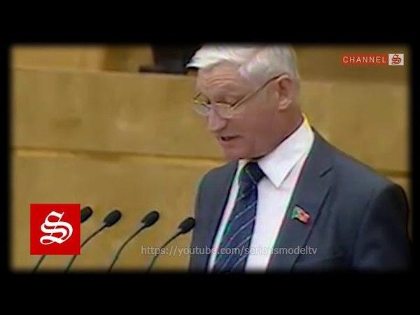 Депутат Госдумы выдал на удивление мощную речь и характеристику работы