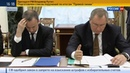 Новости на Россия 24 Путин попросил Медведева проконтролировать список поручений по итогам Прямой линии